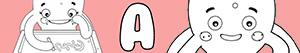 desenhos de Nomes de Menina com A para colorir